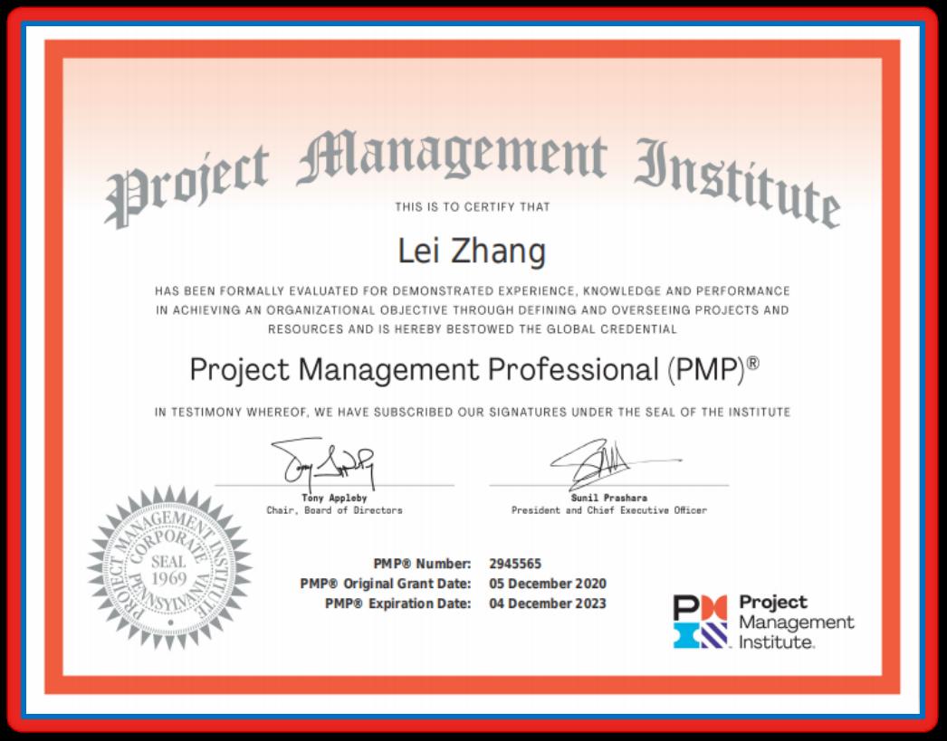 PMI项目管理认证
