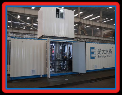 工业水处理无机膜设备1
